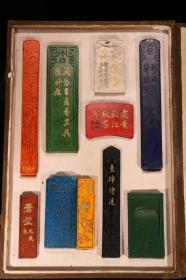舊藏 文房徽墨一套尺寸如圖
