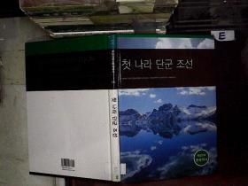 韩文书一本   ''