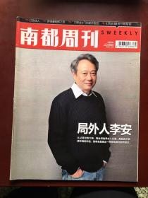 南都周刊(2013年3月第8期)