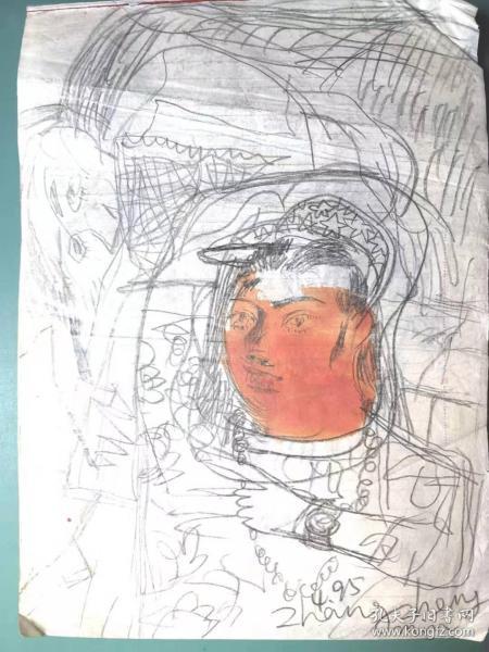 畫家張正民信箋上的書畫三頁