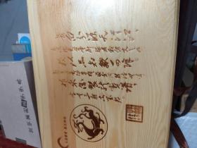 長白山御硯,,石頭御制,,禮品木盒子包裝,配一對鎮紙。十品新的,買就送毛筆送宣紙,