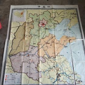 超大老地圖 初中地理教學掛圖華北區政區