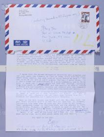 國際著名記者、杰出的國際主義戰士 伊斯雷爾·愛潑斯坦 英文簽名信札一通一頁兩面附實寄封  HXTX117347