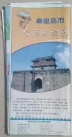 秦皇島市交通旅游圖