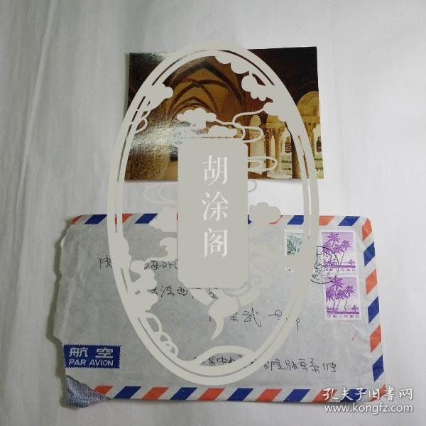 中央美術學院版畫家張駿信卡