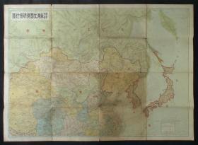 1935年侵華老地圖!《最新調查 蘇滿支國境明細地圖》(關東州-旅順大連、間島、撫遠、黑河、海拉爾、滿洲里、熱河、察哈爾、綏遠、西康、西藏、新疆、蒙古等地!中滿蘇朝國境劃分!)特大版幅 ! 珍稀 民國老地圖!