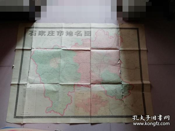 河北石家莊市地名圖