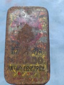 (箱14)民國偽滿時期 伊藤朝日堂 頂上牌 帝牙粉,廣告鐵盒,7.5*4.5*4cm