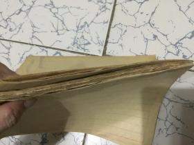 老笺纸  38张 (信纸)