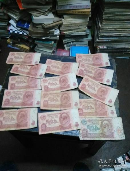 前蘇聯10元