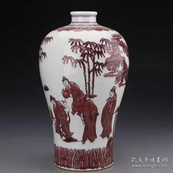 乾隆年制釉里紅竹林七賢梅瓶