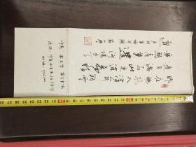 名家蘇文學筷子書法