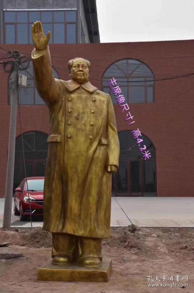 文革時期玻璃鋼毛主席站像,純手工雕刻,雕刻形象細膩逼真 人物開臉慈祥 栩栩如生 包漿厚重 磨損自然 品相完整  包老包真