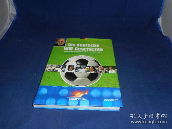 大开本带软封硬精铜版德国百年足球史1904-2006