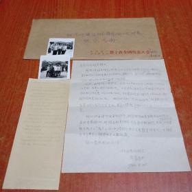 名人信札  ( 黃家駟  1頁)共8張詳見圖片