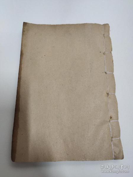 民國三十年線裝手抄本醫書《補益門》一冊(全部是中醫散丸方,字美)
