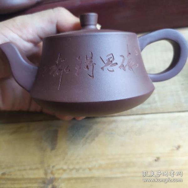宜興紫砂壺,早期手工制作,紫泥