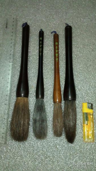 日本老毛筆,榜書大筆一組4支,群芳堂……。(看圖說話,已拍照清晰)。