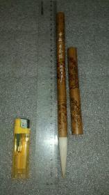 老毛笔:湖南川山厂极早期,《净纯一号条幅》1支。品好。笔杆上工艺漂亮。疑为文革毛笔。竹杆竹帽