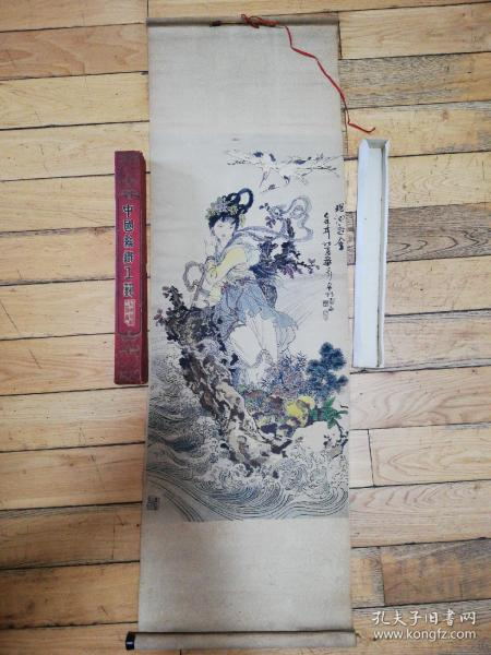 杭州絲織工藝廠瑤池赴會【華三川繪畫原盒】長95寬30厘米