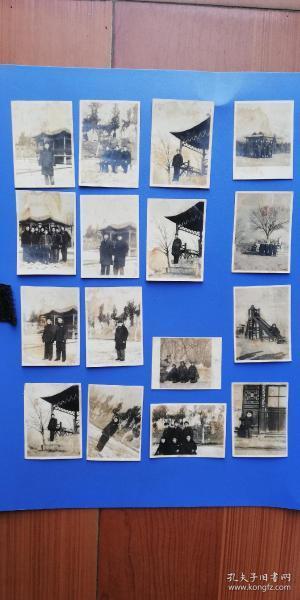 天津老照片:1954年天津 寧園(11張)、人民公園(4張)、九道灣(1張)6*4cm!