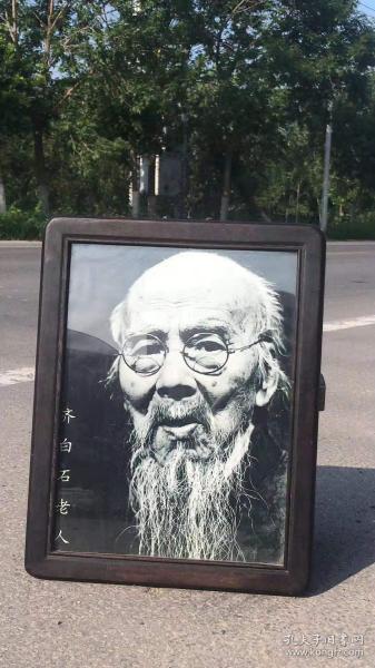 紅木框齊白石老人畫像完整無修包老