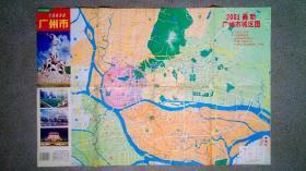 舊地圖-廣州交通旅游圖(2001年10月1版1印)廣告版2開8品