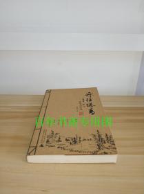 丹桂塔香——黃煥光詩作選(二)  01