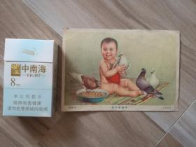 孩子愛鴿子 金梅生作