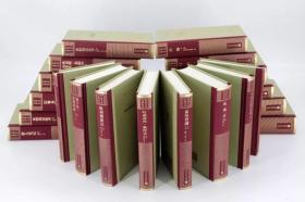 全新正版 网格本【22种】27本 外国文学名著丛书 人民文学出版社 精装