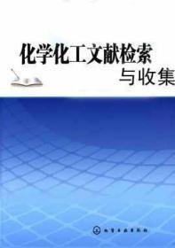 《金屬防銹油、防銹劑生產配方工藝流程技術資料》
