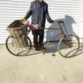 下鄉收到的老貨舊物件老式加重自行車 五六十年自行車農家院擺設老自行車懷舊道具!