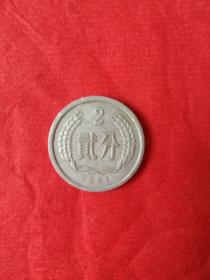 1984年2分幣