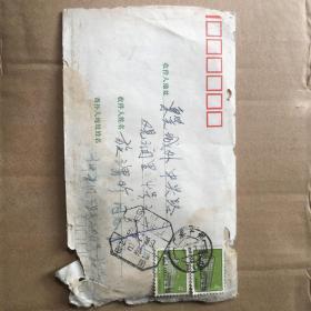 广州寄东莞县信件