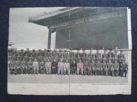 毛主席、刘少奇主席等党和国家领导人和中华人民共和国元帅、解放军高级将领在一起