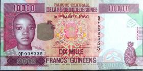 印刷非常精美的外国纪念纸币,10000法郎,少见值得收藏