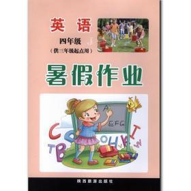 教材完全解读:高中语文(必修5)(人教版课标版)