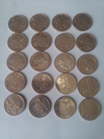 梅花五角硬币(合售)