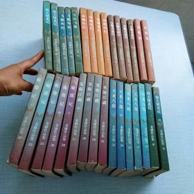 金庸作品集(全36本缺1.2.20.26,27共31本合售,全1994年一版一印)[]套----37]