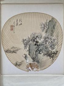 日本回流书画 卡纸153 包邮