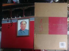 毛泽东画传 上下卷 (带双函套 有收藏证书)上下册8开函套精装画册 纪念毛泽东同志诞辰120周年 一版一印