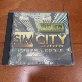 游戏光盘 模拟城市3000 1CD 首发大盒版