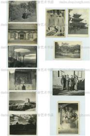 民国1940年代大西南云南一带老照片一组11张,有昆明状元楼,西山太华寺天王宝殿,楼宇建筑,滇池,附近农村旧影,卖烧炭的年轻人,知识分子家庭合影等