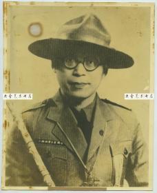 民国时期中国童子军创始人严家麟先生肖像老照片,最早在武昌文华书院建立童子军,民国翻拍。泛银,25.3X20.2厘米
