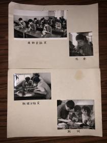 老照片4张  南开中学学生做实验