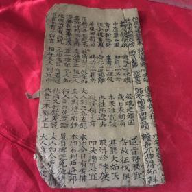 原版潮州歌册,五虎平西一本