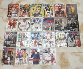 NBA灌篮杂志选秀
