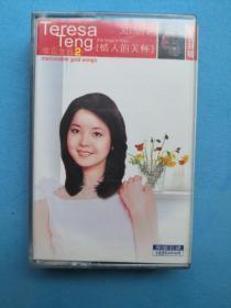 歌曲磁带 邓丽君纪念特辑2