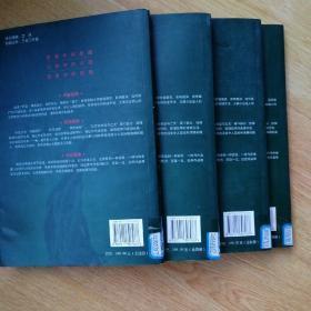 世界悬疑经典大全集1234全套