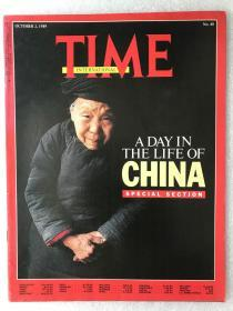 Time 时代 1989年10月2日